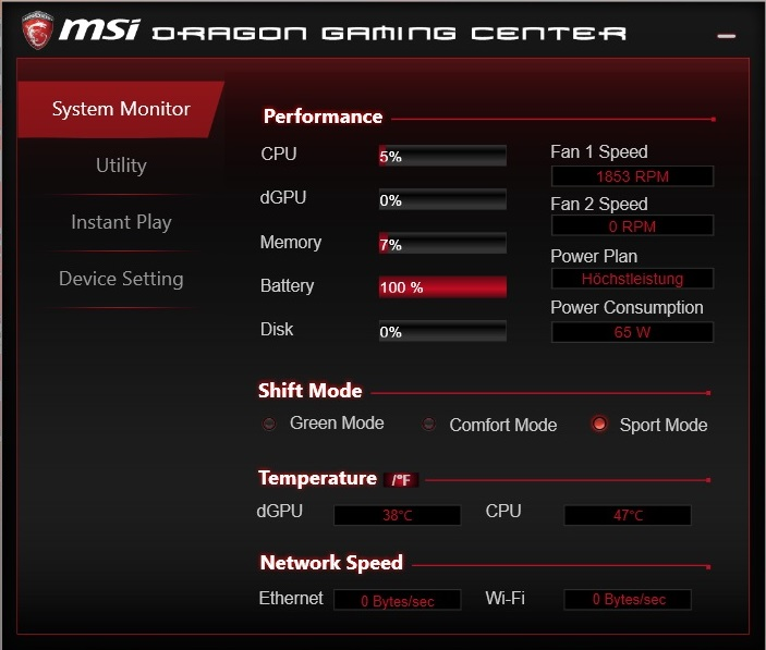 Dragon Gaming Center and MSI Dragon Center