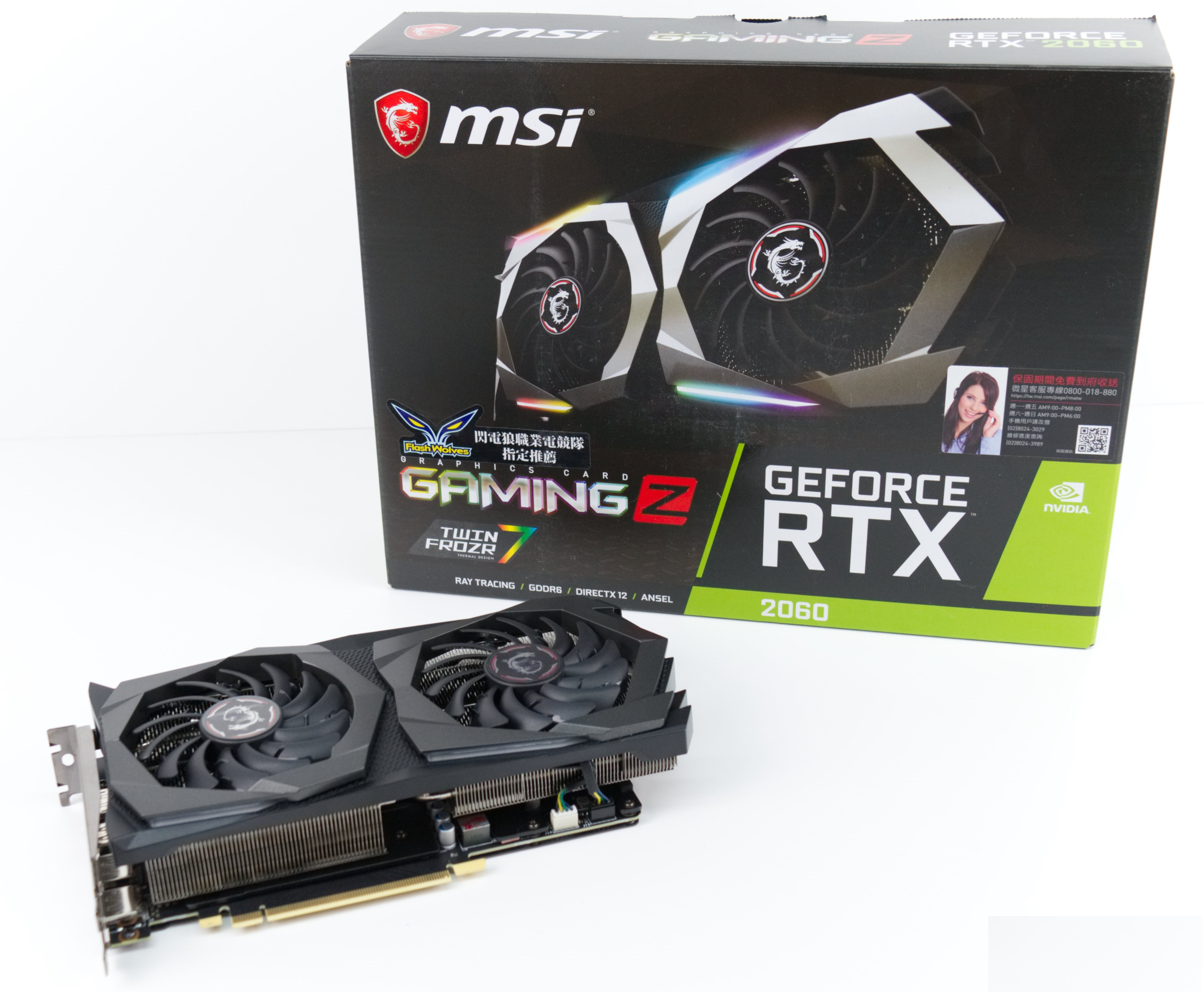 Msi Rtx 2060 Gaming Z 6g Desktop Graphics Card Review Notebookcheck Net Reviews