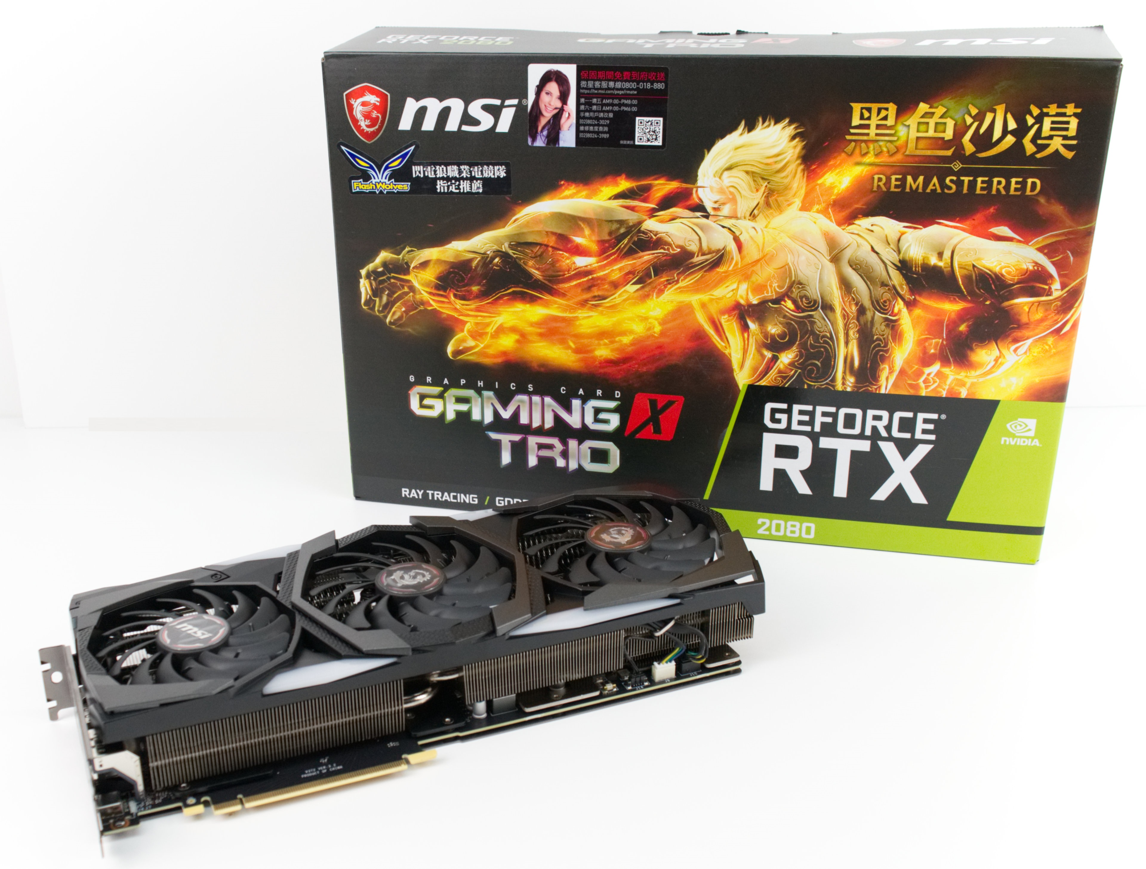 MSI RTX 2080 Gaming X Trio Desktop Graphics Card Review