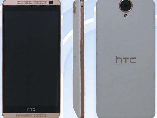 HTC One E9 with dual SIM and LTE support coming to Taiwan