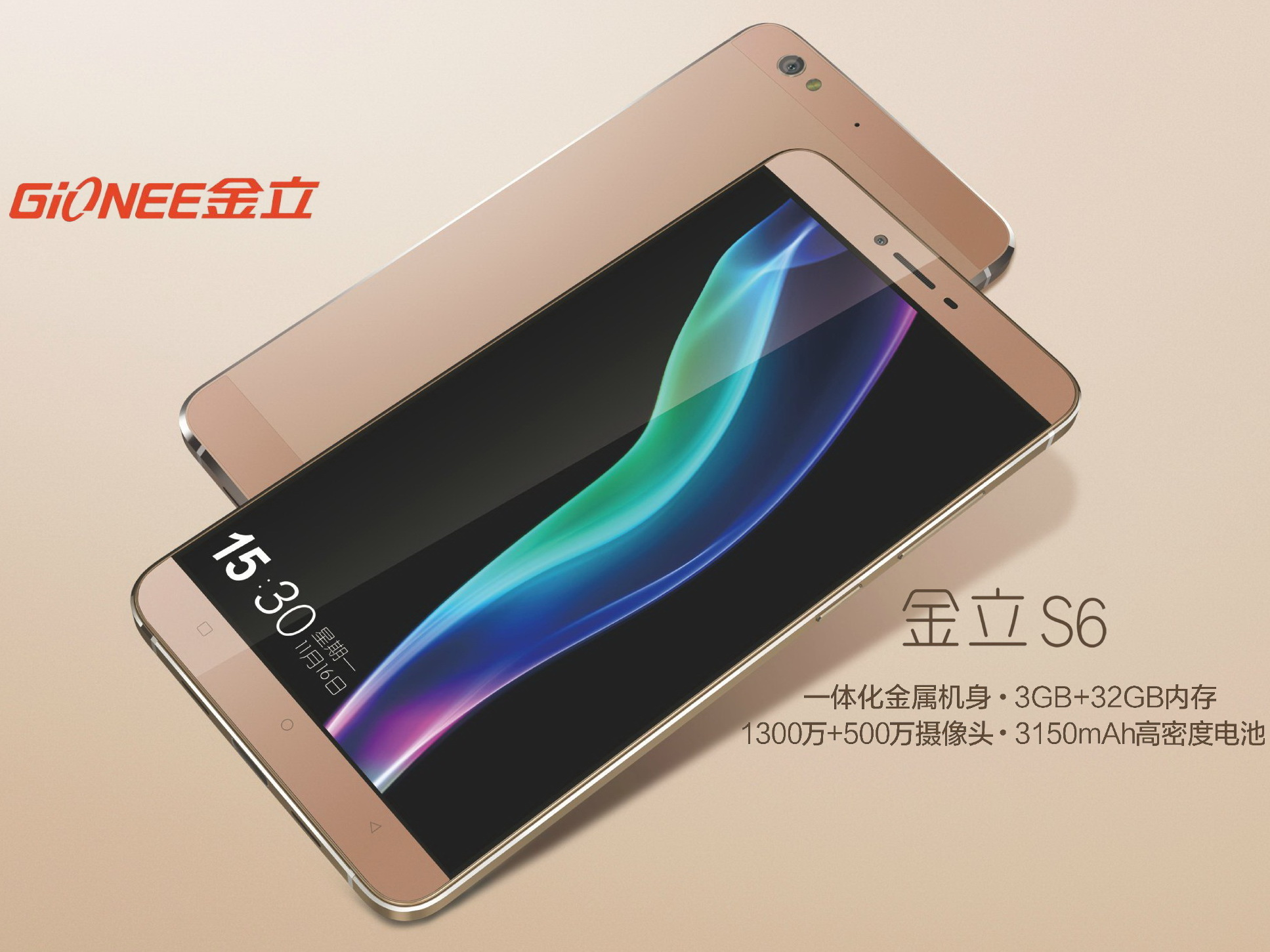 Gionee S6 smartphone to come with USB Type-C for 250 Euros