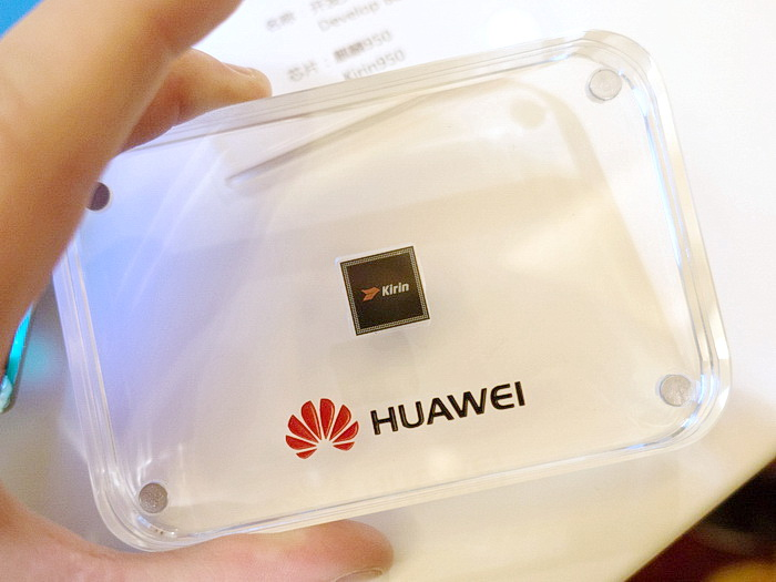 Huawei reveals HiSilicon Kirin 950 chipset - NotebookCheck.net News