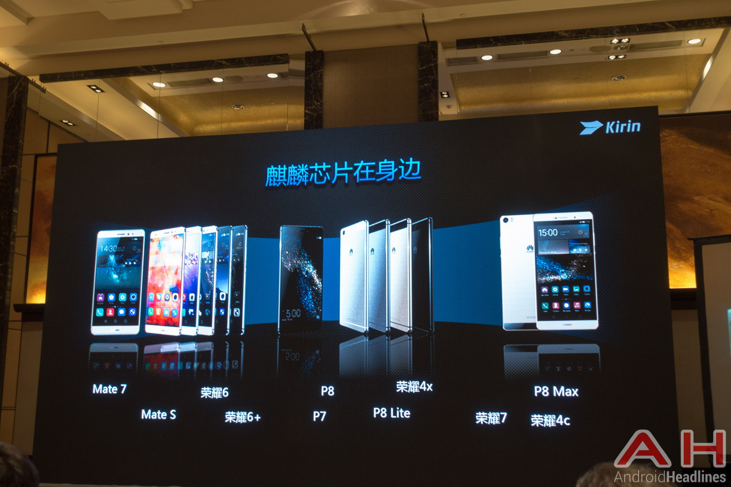 Huawei reveals HiSilicon Kirin 950 chipset