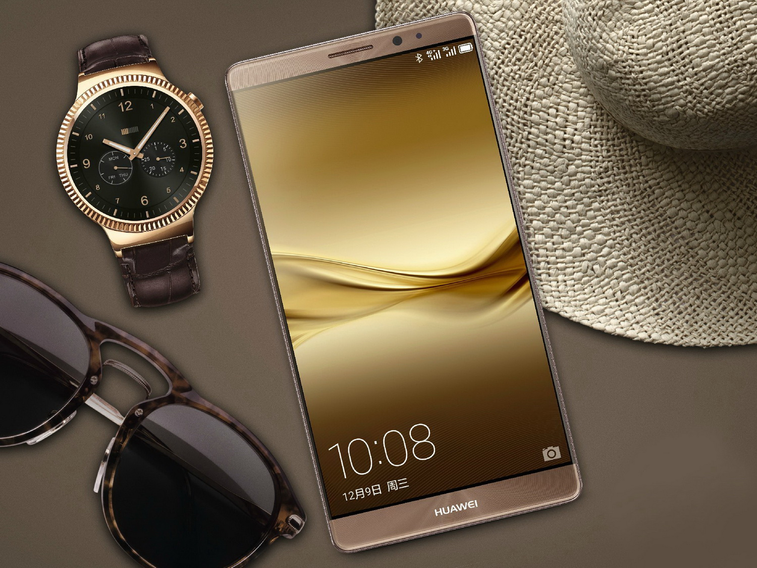 Huawei Mate 8 launches this December 9th in China ...