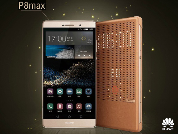 Huawei P8 Max Launches Tomorrow In China Notebookcheck