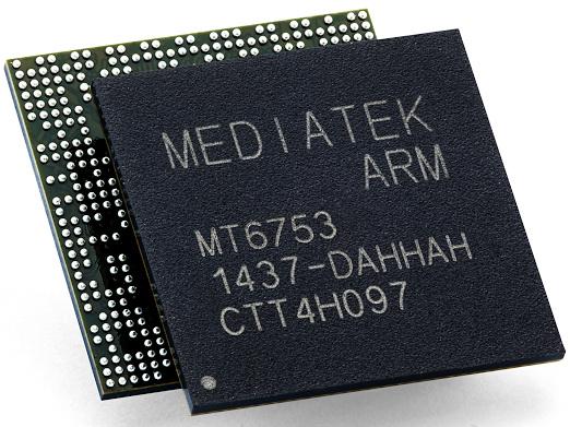 Mediatek Announces The Helio P25 Octa Core Processor