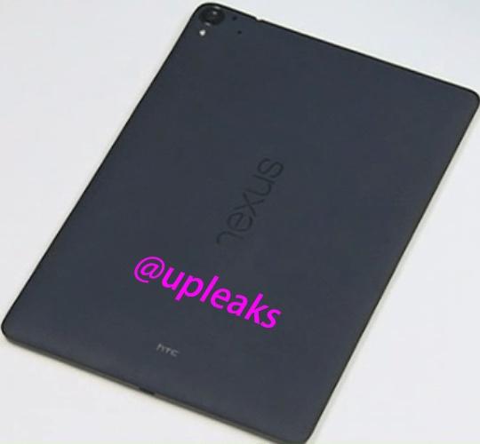 Nexus 9 tablet could show up next week  NotebookCheck.net News