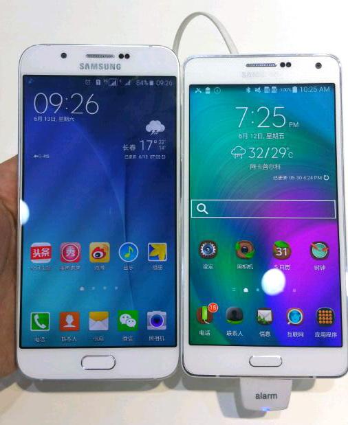 Ultra-Thin Samsung Galaxy A8 Caught on Video