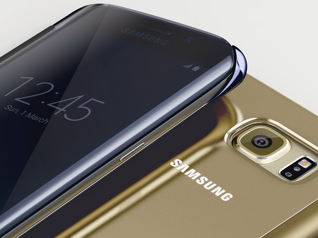 Samsung Galaxy S7 and S7 Edge LED cases spotted at FCC - NotebookCheck ...