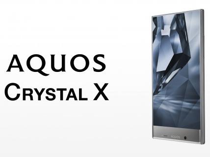 Sharp presents Aquos Crystal X smartphone - NotebookCheck net News