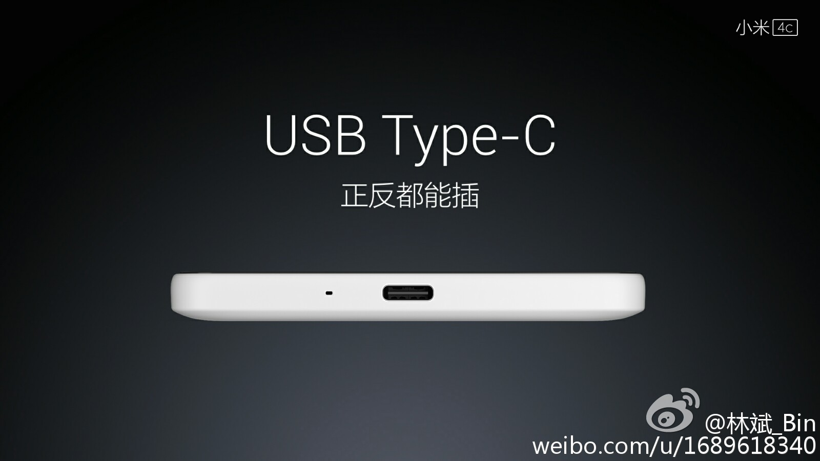 Xiaomi Mi 4c Confirmed To Have Snapdragon 808 And Usb Type C 3gb 32gb White Launch With A 5 Inch Fhd Display 2 3 Gb Ram Up 32 Emmc 13 Mp Rear Front Cameras 3000 Mah Battery