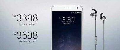 Meizu,Meizu smartphones,κινητα Meizu,Meizu κινητα,συσκευες Meizu,Meizu συσκευες