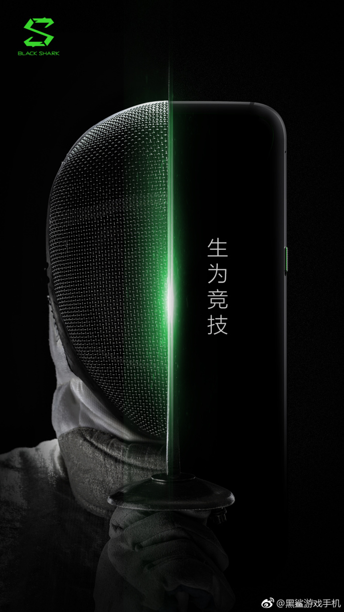The latest teaser image that partially depicts the Black Shark gaming phone. (Source: Weibo)