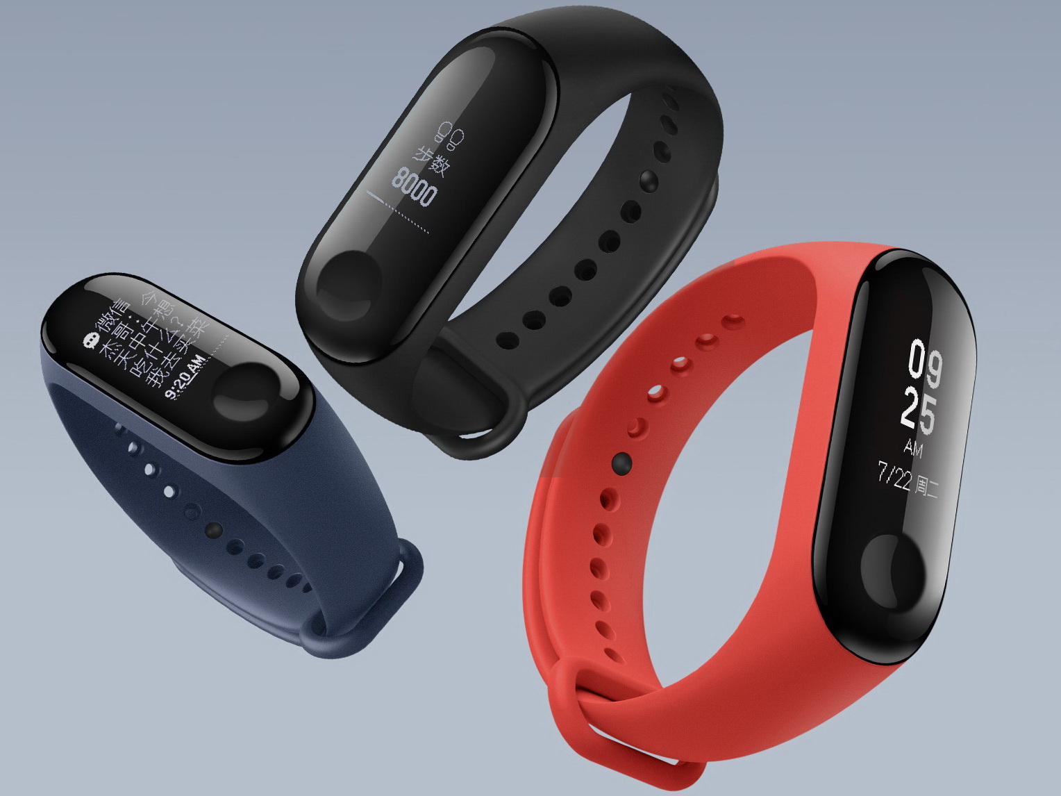 The Xiaomi Mi Band 3 fitness tracker hits India - NotebookCheck net News