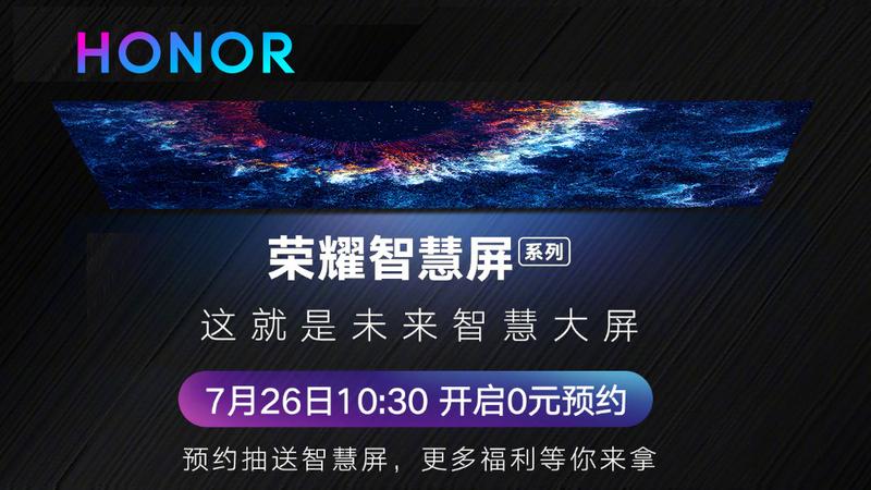 Huawei Honor Smart Screen TV: Over 100,000 pre-orders before