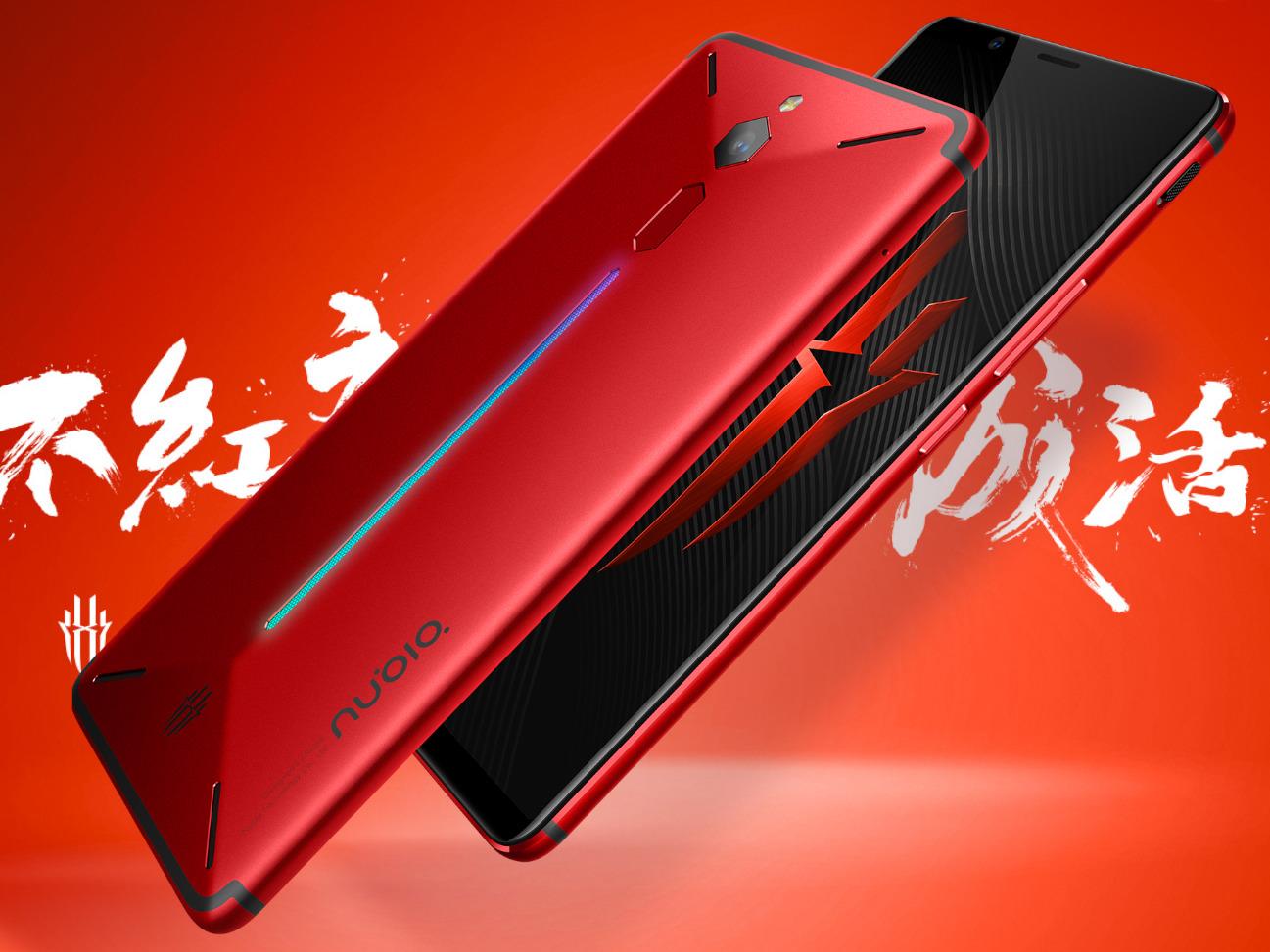 Qualcomm Snapdragon 845-powered ZTE Nubia Red Magic