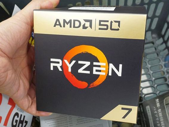 AMD Ryzen 7 2700X 50th Anniversary Edition and the special