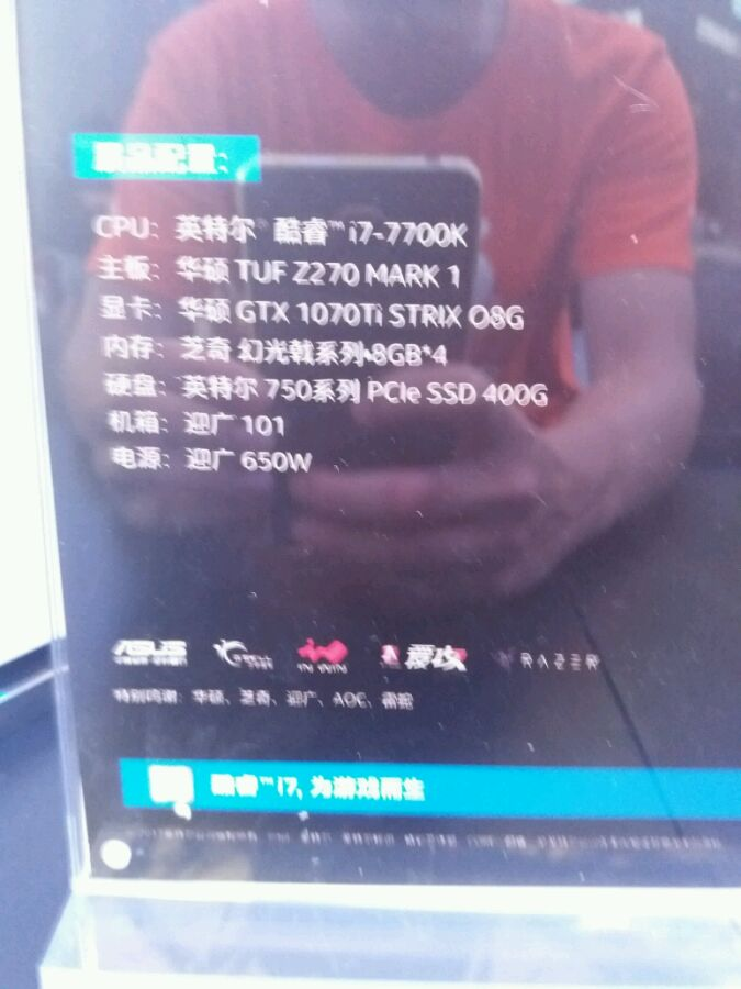 The leaked image presenting the ASUS GTX 1070 Ti STRIX O8G (Source: Baidu.com)