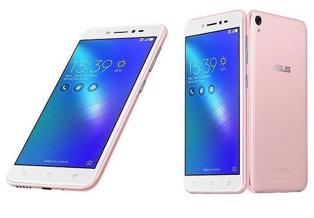 cb32d8ce3a Asus ZenFone Live now official - NotebookCheck.net News