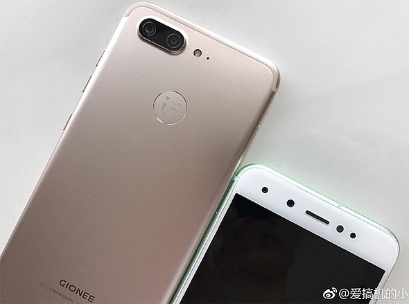 e61f10f963d Dual-camera Gionee S10 handset coming soon - NotebookCheck.net News
