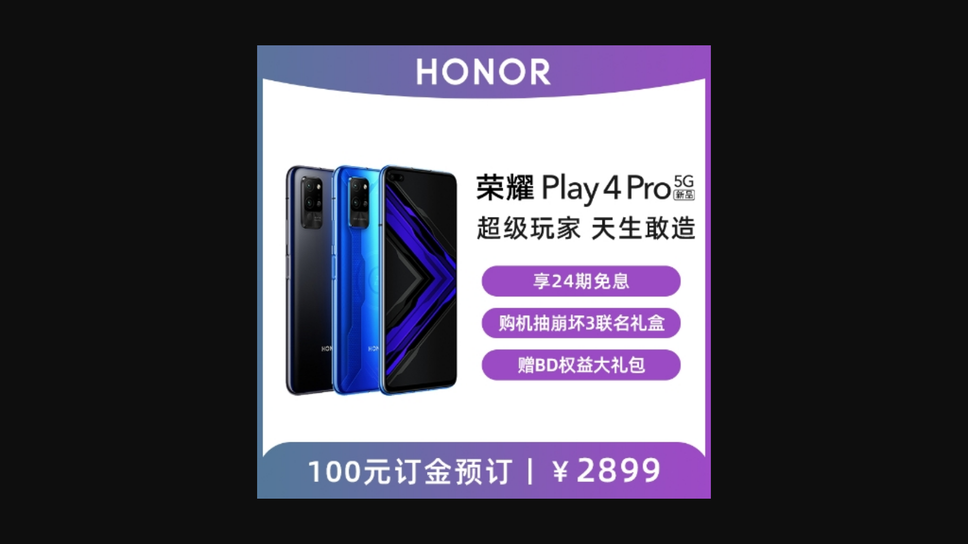 Honor Play 4 Pro 5G, Play 4 5G smartphones launched