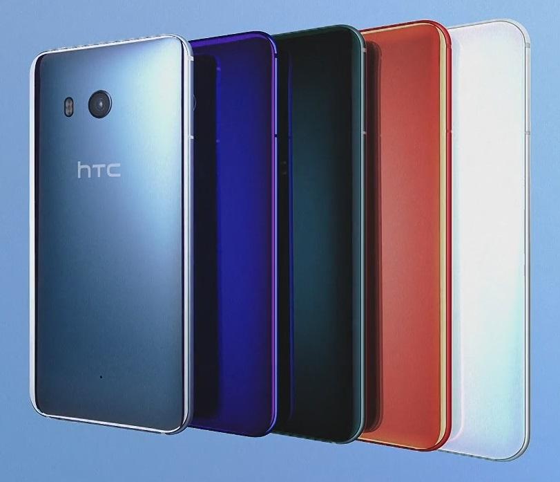 HTC U11 gets Alexa support - NotebookCheck net News