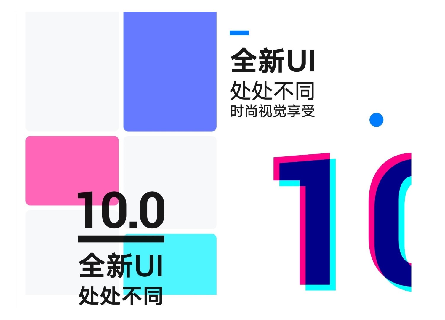 Huawei EMUI 10 promotional pictures show a redesign and new