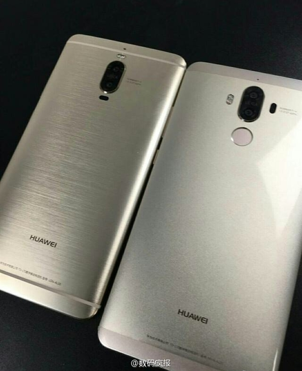 Huawei: Curved Mate 9 Pro Live-Images leak
