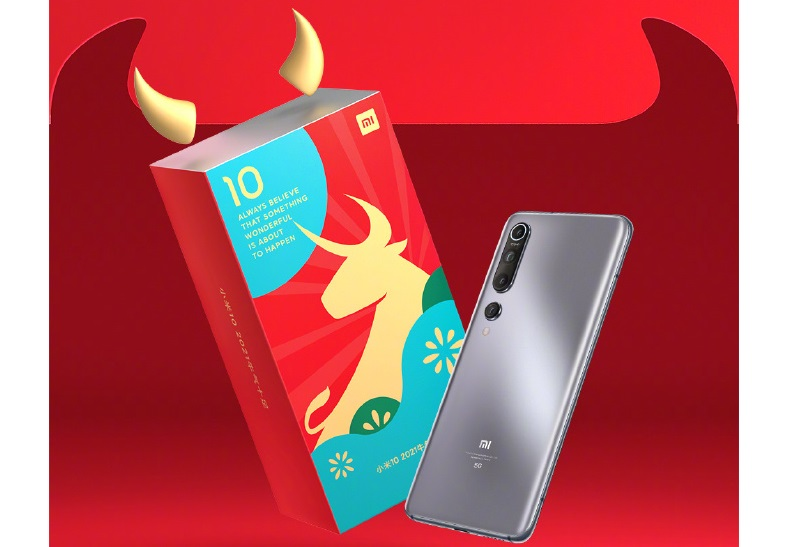 Xiaomi Mi 10 2021 New Year Edition phone, box, and price appear in marketing material: Rumored 120 Hz AMOLED and Snapdragon 870 for 3,399 yuan (US$525) thumbnail