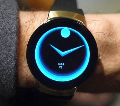 Movado Connect smartwatch coming this fall