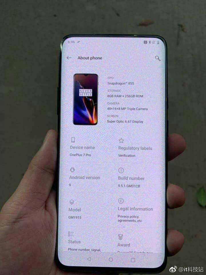 a04c0457e1b Leaked OnePlus 7 Pro hands-on pictures confirm Snapdragon 855