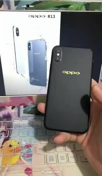 The OPPO R13.