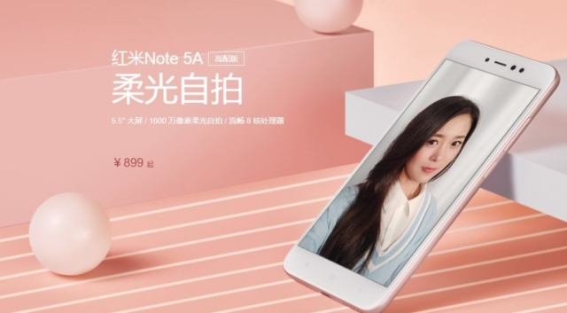 Redmi Note 5A: Everything regarding the launch