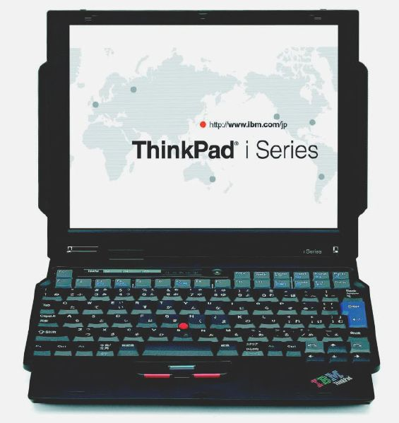 THINK: A brief history of ThinkPads, from IBM to Lenovo