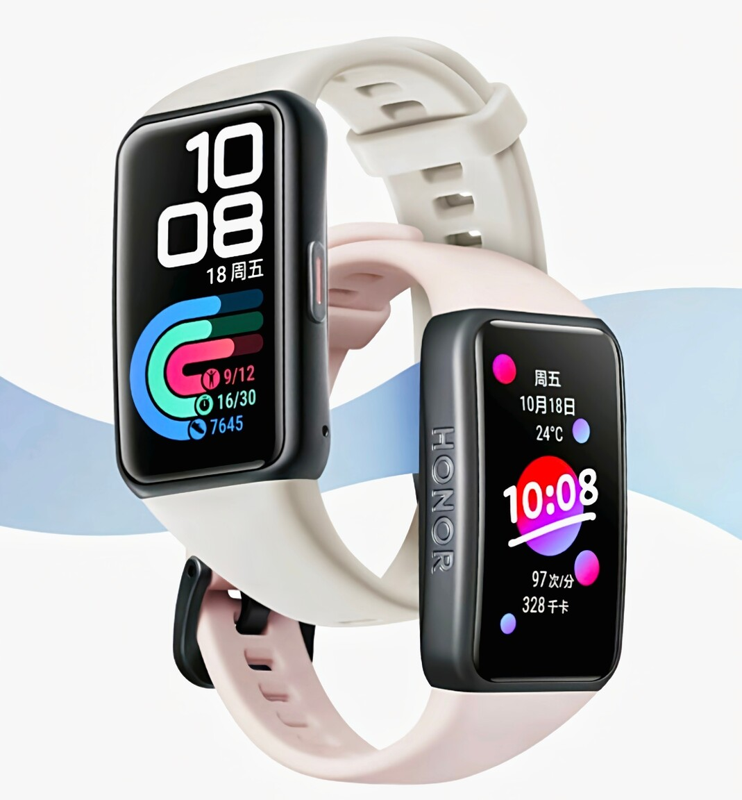 Honor Band 6: Budget fitness tracker launches for ~US$37 with a large display, optional NFC and long battery life - Notebookcheck.net