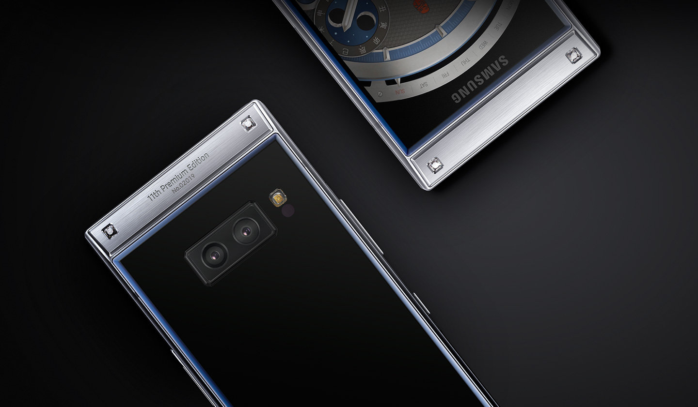 Samsung officially announces W2019 flagship flip-phone ...