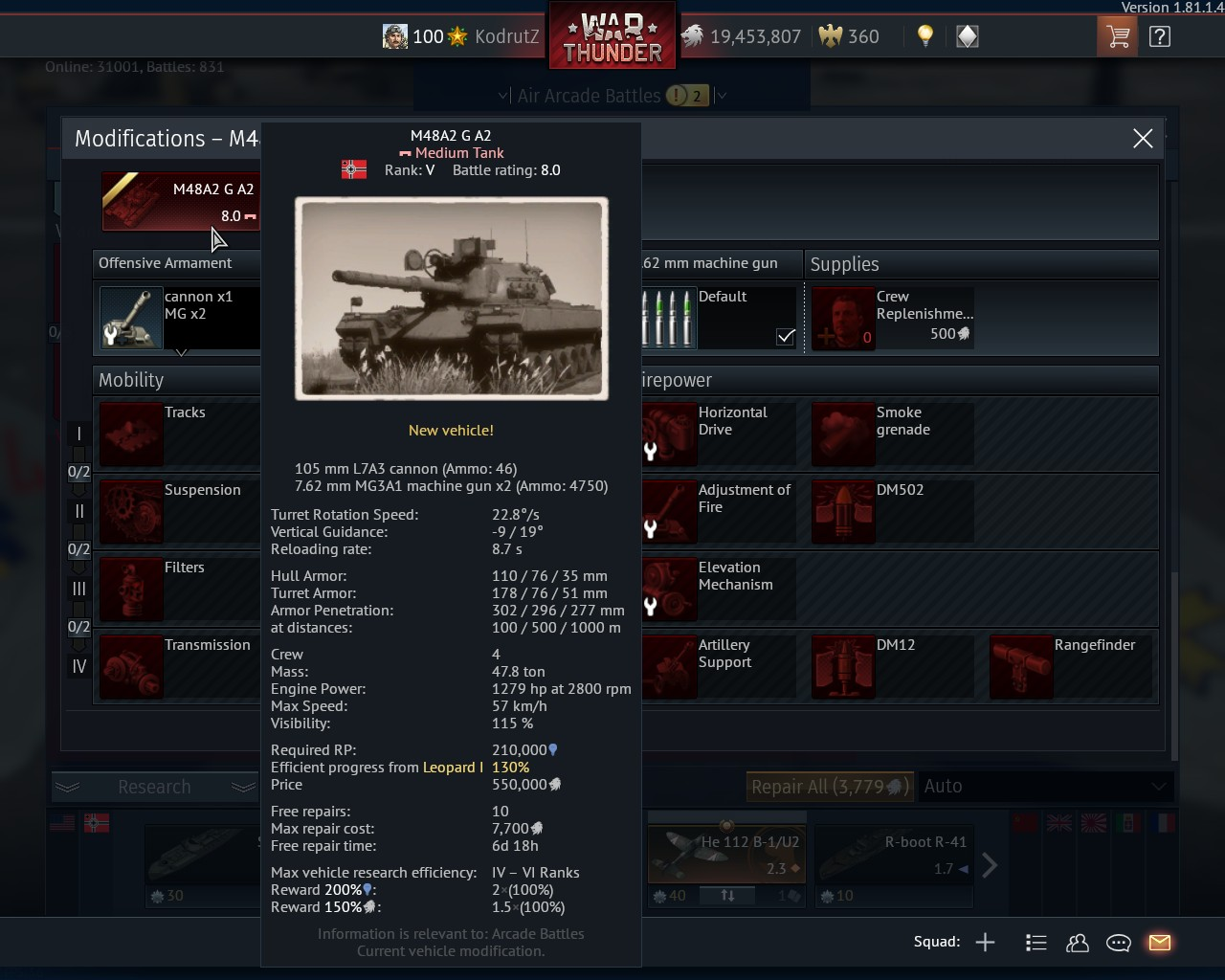 World Of Tanks German Tech Tree 2020   Digital Games and Software