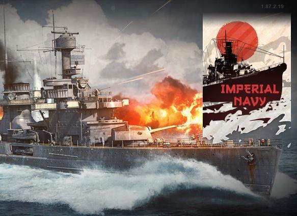 naval war thunder