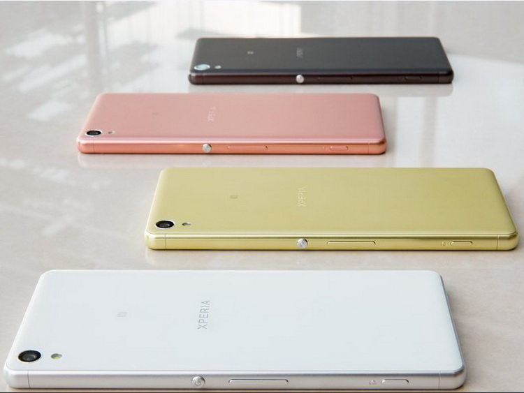 Sony Xperia XA gets Android Nougat - NotebookCheck net News