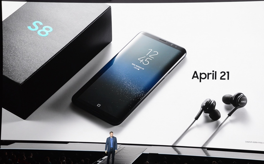 Samsung S8 Samsung announces AKG ...
