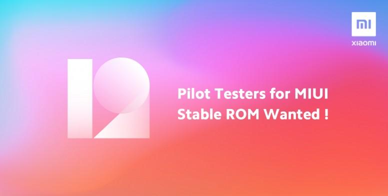 Xiaomi announces Mi Pilot testing program for MIUI 12.5 on 21 devices - Notebookcheck.net