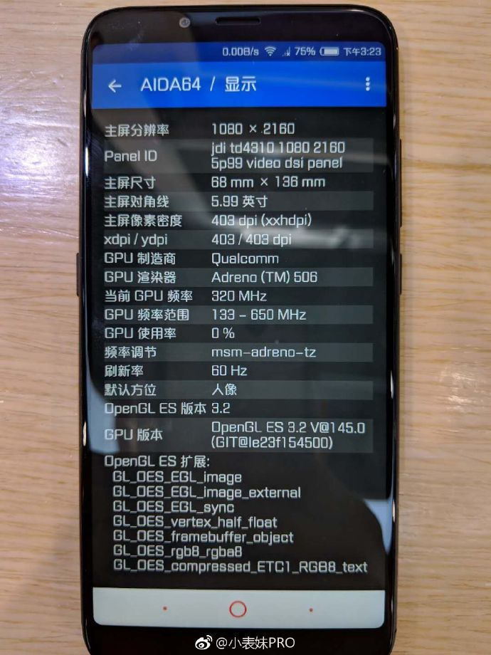 Qualcomm Snapdragon 625-driven ZTE Nubia N3 spotted online