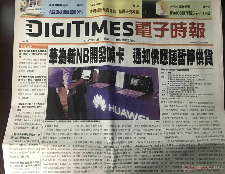 DigiTimes physical press report about Huawei delivery suspensions. (Image source: Notebookcheck)