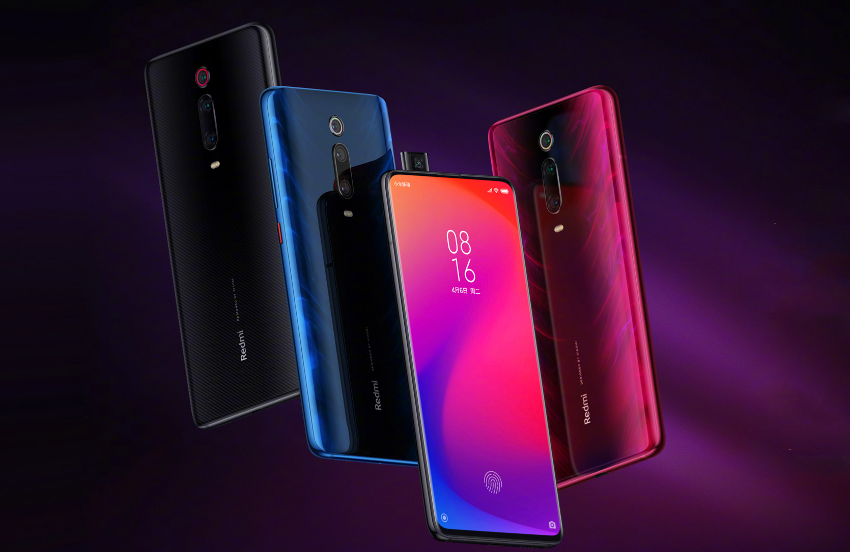 Xiaomi Redmi K30: Design revealed ahead of imminent launch