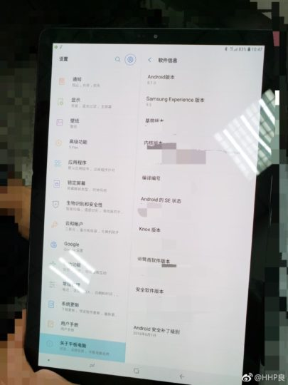 A look at the larger screen and some hardware specs (Source: Weibo)