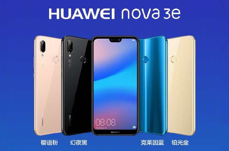 Huawei P20 Lite goes official, launches as the Nova 3e in China