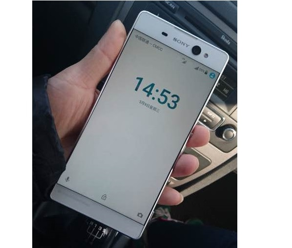 First Images Of Sony Xperia C6 Phablet Appear Online