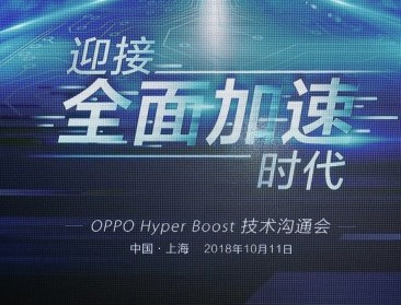 Oppo announces Hyper Boost optimization for mobile games and apps