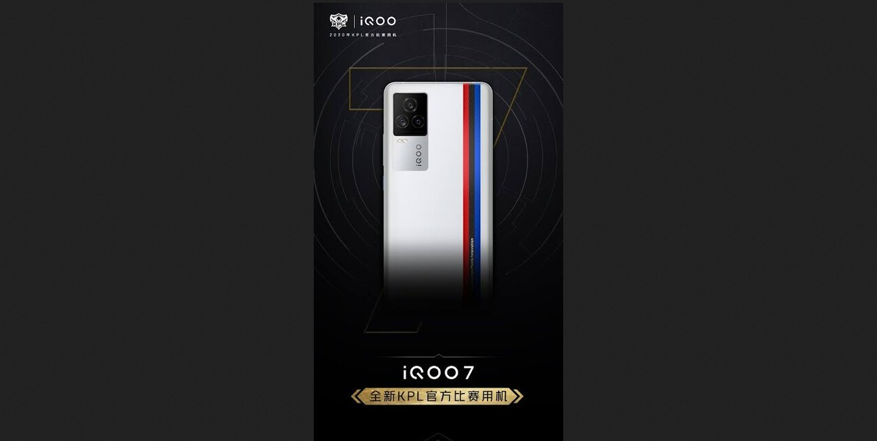 """An """"iQOO 7"""" pops up to rival the Xiaomi Mi 11 on Geekbench thumbnail"""
