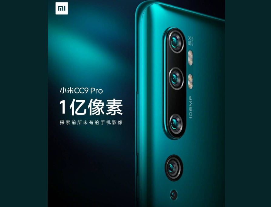 Mi 10 Youth Edition with Snapdragon 765G, 50x Digital Zoom Launched